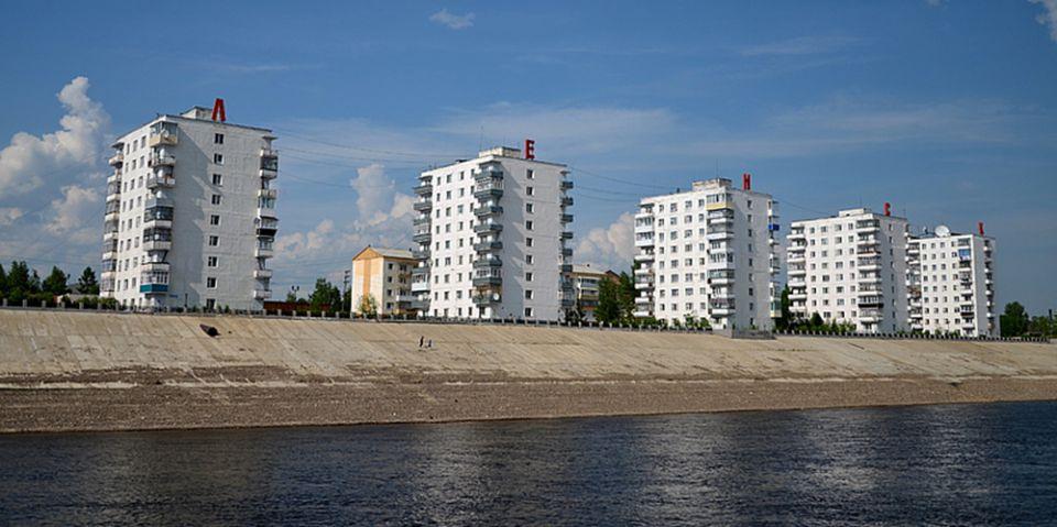 город ленск фото попыталась перевести