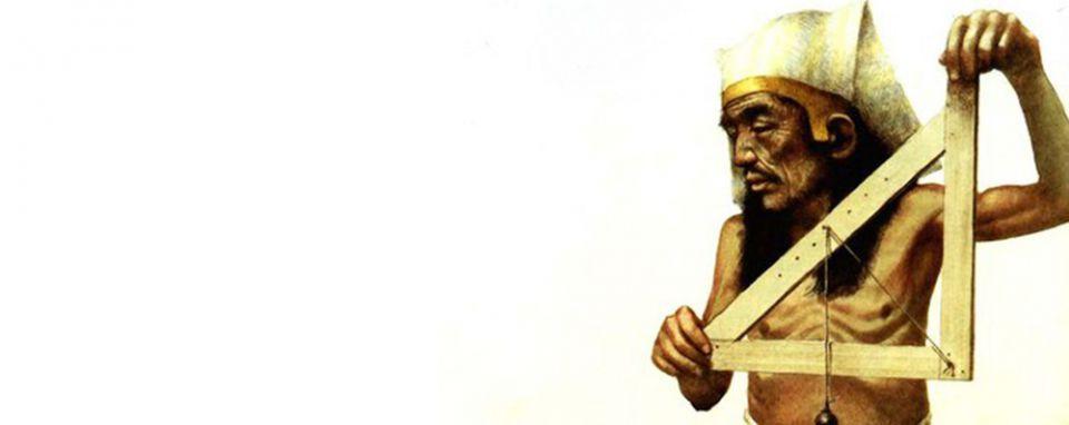 Древнегреческий бог покоовитпль строительства