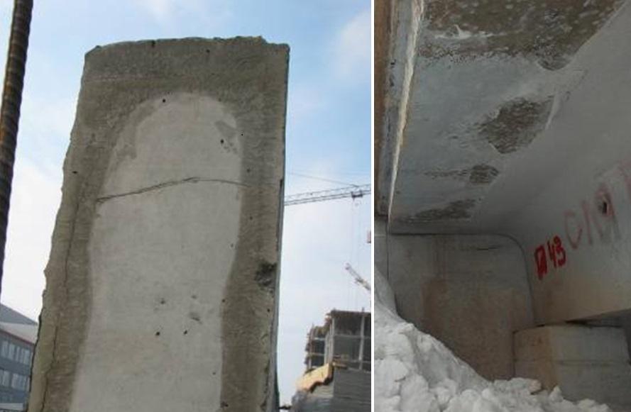 Замораживание бетона губкин бетон купить