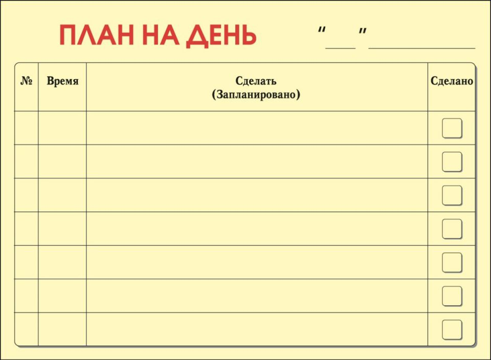 7d2a35944f1c63bf2b2ac94f3f54f13f.jpg
