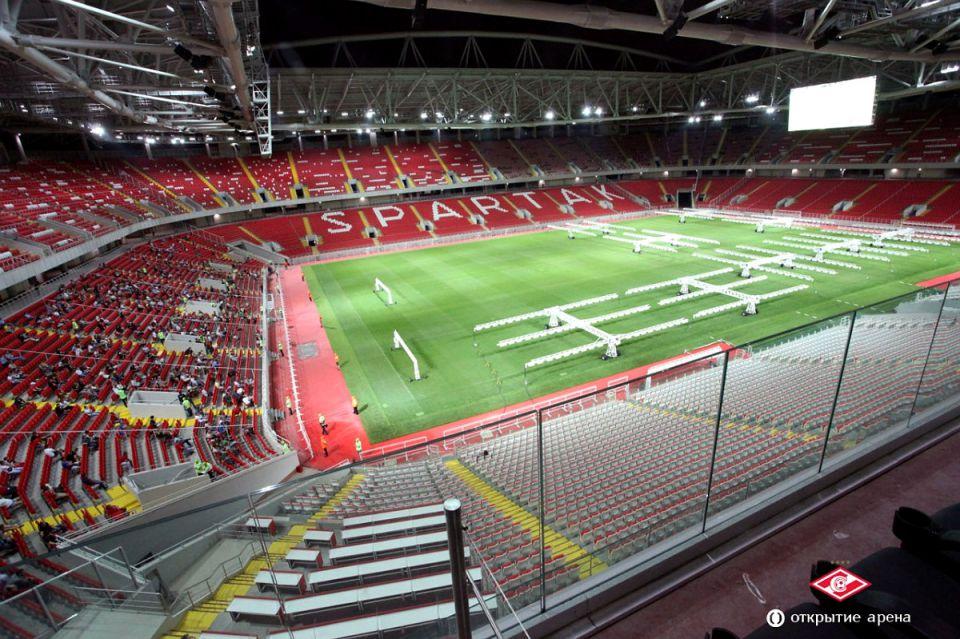 Открытие арена схема стадиона фото 997